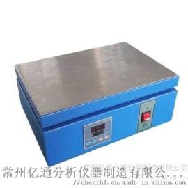 DB型数显控温不锈钢电热板