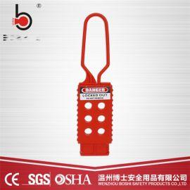 绝缘搭扣锁尼龙6孔搭扣锁钩上锁扩锁器BD-K42