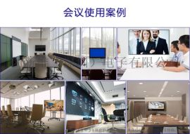 山西工业LCD55寸无缝拼接屏,高清液晶拼接屏厂家