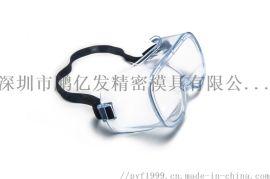 透明护目眼镜防冲击防尘防风沙