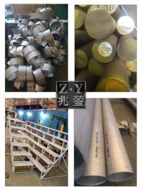 酒钢304不锈钢板材_不锈钢工业板_规格齐全
