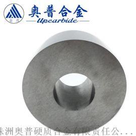 株洲硬质合金厂家直销YG20冷镦模 钨钢冲压模