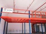 江門閣樓貨架倉庫倉儲閣樓平臺工廠車間二層搭建
