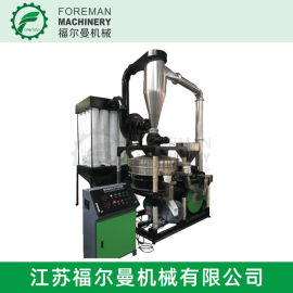 PVC塑料高速磨盘磨粉机 PE磨粉机