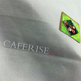 咖啡炭絲 咖啡碳牛仔褲 咖睿絲 咖啡炭運動面料