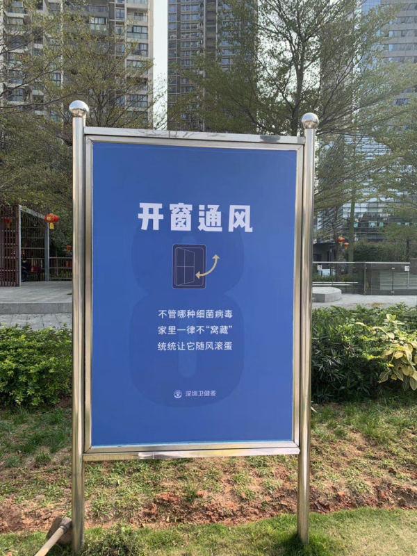 深圳车贴不锈钢标识牌广告制作