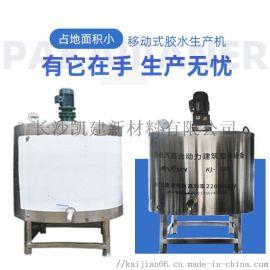 全自动锅炉801胶水生产线