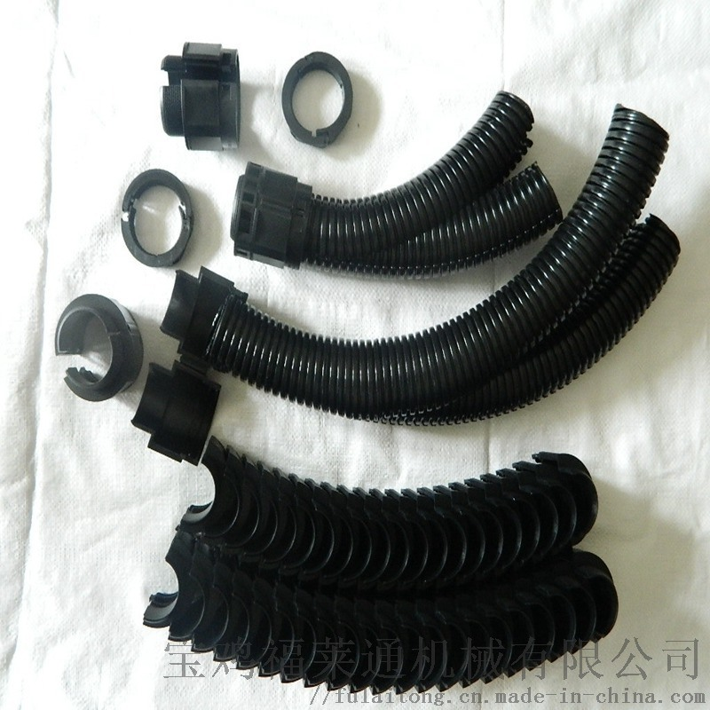 丹東雙開口AD25.8尼龍開口阻燃軟管