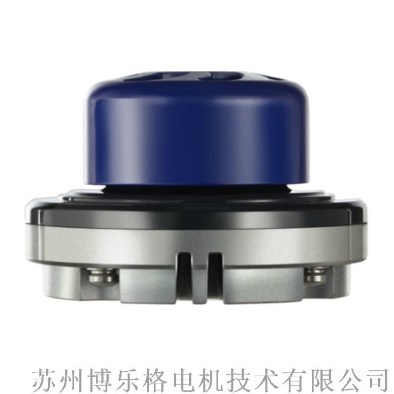 EC电机59mm功率40W