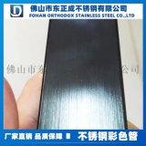 佛山黑鈦不鏽鋼管,304不鏽鋼黑色管