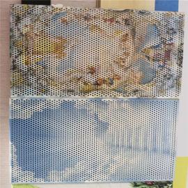 金属冲孔艺术铝单板图片 艺术冲孔铝单板厂家简介