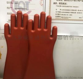 绝缘手套西安哪里有卖绝缘手套