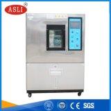 重庆风冷式恒温恒湿机 可程式恒温恒湿箱试验箱厂家