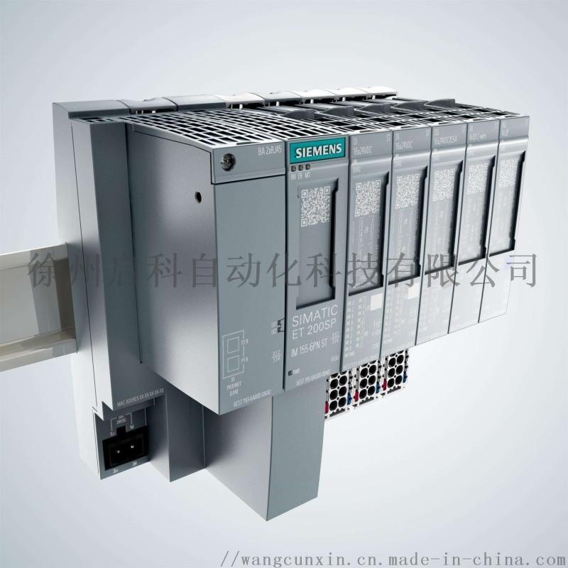 西门子PLC分布式IO 6ES7151-3BA23-0AB0