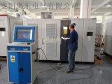 高压变频器 带软启动功能和调速功能的变频调速器