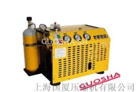 200公斤高压空压机气密性检测200kg空压机