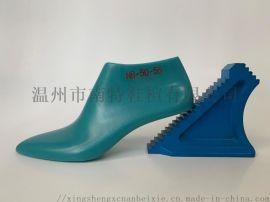 时尚靴子 百搭时装女鞋跟 高跟鞋楦 鞋楦定做
