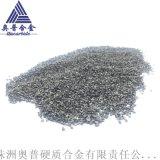 高硬度鑄造碳化鎢顆粒 矿山石油   80-120目
