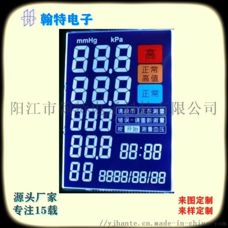 血压仪LCD液晶显示屏,电动车显示屏,热水器显示屏