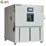 快速温变低温试验箱, 灯的温度快速变化机