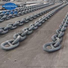 锚链_船用锚链_链条_生产厂家-中运锚链