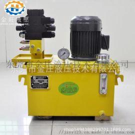 定制机床注塑机成套液压系统2.2KW+PA液压泵站