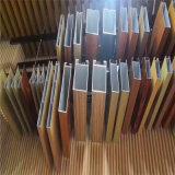 展覽館U型鋁方通門頭 U型穿孔鋁方通顏色種類