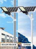 新農村建設道路燈 一體化太陽能照明