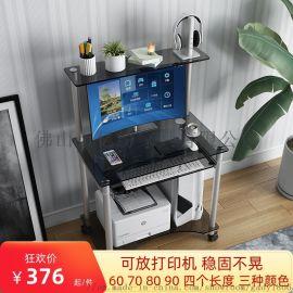 办公桌移动电脑桌书桌家用卧室钢化玻璃小电脑台式桌