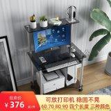 辦公桌移動電腦桌書桌家用臥室鋼化玻璃小電腦臺式桌