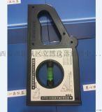 西安多功能坡度测量仪138,918,57511