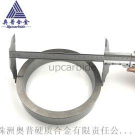 钨钢轧辊环 硬质合金套筒 耐磨合金密封圈 钨钢模具