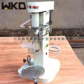 实验单槽浮选机 XFDIII单槽浮选机 小型浮选机