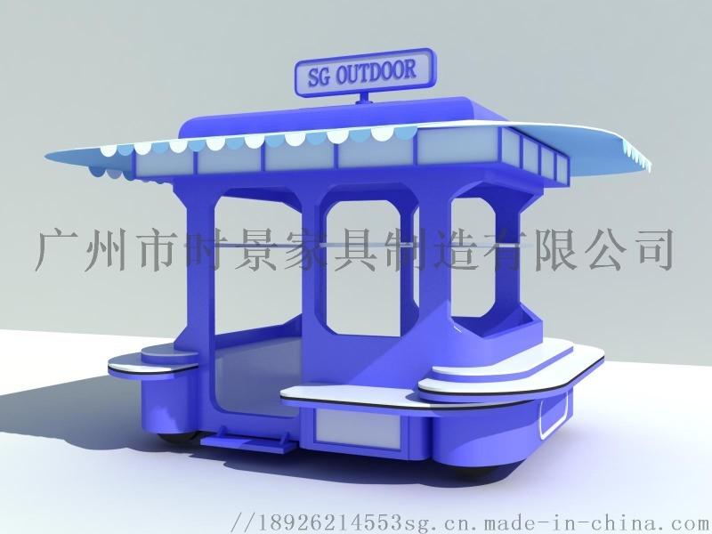 钢结构售货亭岗亭景区服务区动植园小吃奶茶移动售 亭