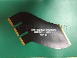 加急FPC,FPC电路板生产,加急FPC生产