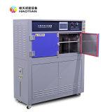 塑膠殼擴紫外線老化檢測箱,紫外線照射塑膠老化機