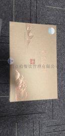 厦门茶叶礼盒、礼品礼盒、特产礼盒定制设计生产厂家