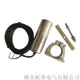 低速度形電子速度開關/速度開關/ESRL-100