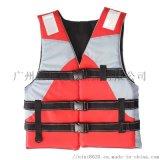 成人男女款大浮力漂流救生衣