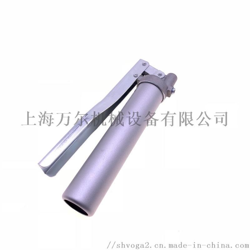 卡特黄油枪8F-9866/ 5305304