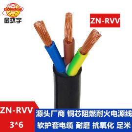金环宇电缆阻燃耐火电缆ZN-RVV3X6软护套电缆