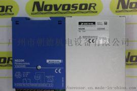 ZIEHL继电器NS20K V223445