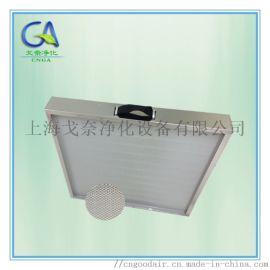 無隔板HEPA高效過濾器 1170*570*69