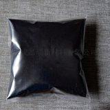 納米四氧化三鐵|黑色 100納米
