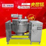 可倾式电磁炒锅 酱料搅拌机 手摇倒料电磁加热夹层锅