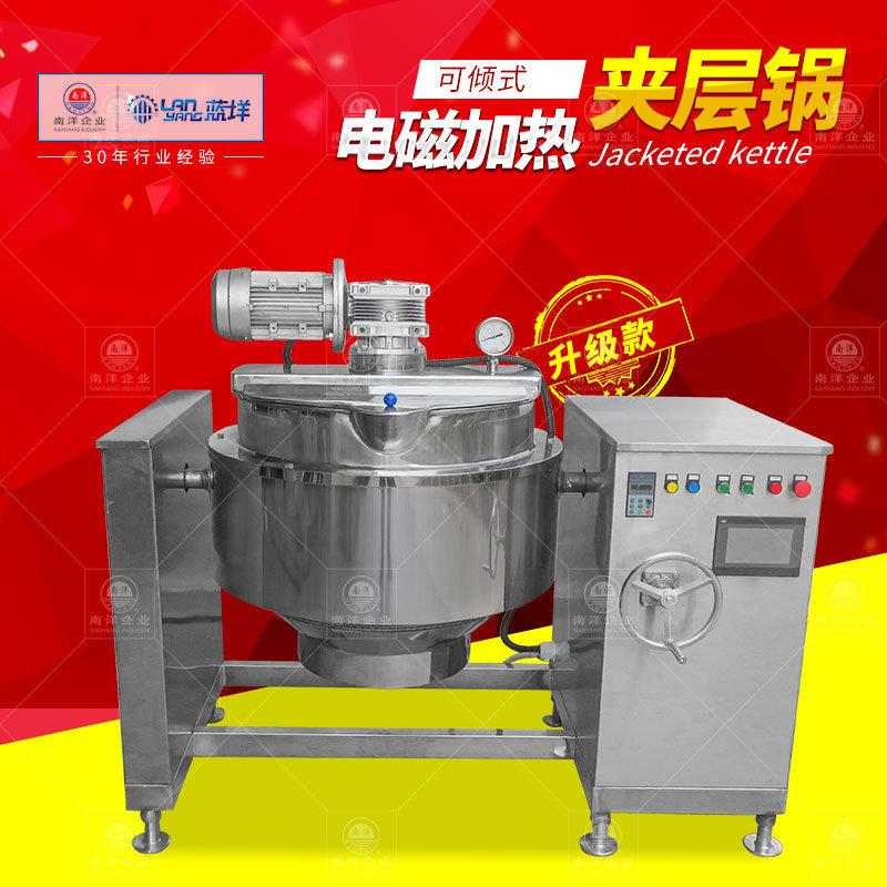 可傾式電磁炒鍋 醬料攪拌機 手搖倒料電磁加熱夾層鍋