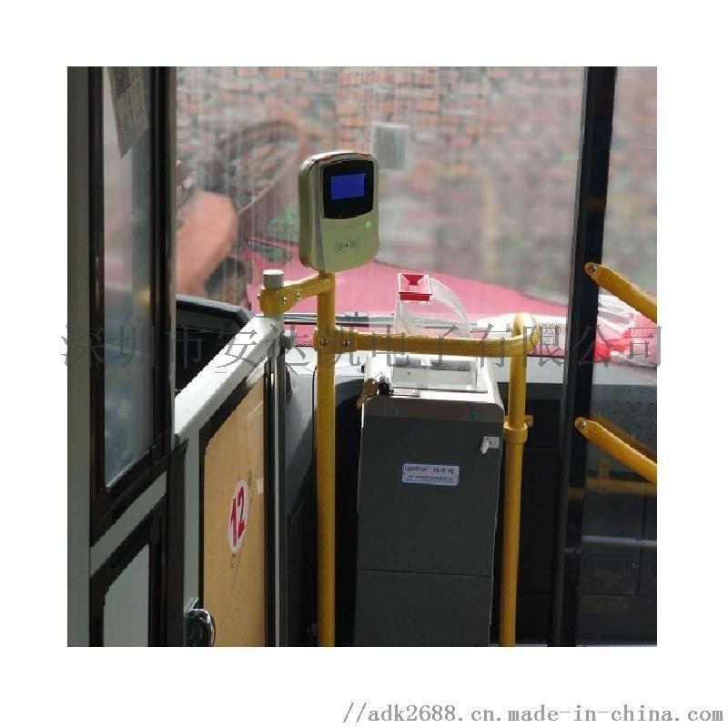 江蘇校車刷卡機 在線離線多種充值 WIFI校車刷卡機
