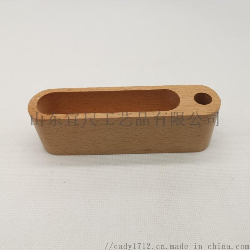 木质笔筒名片盒 黑胡桃创意办公桌面摆件