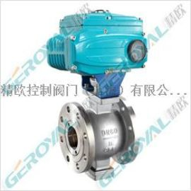 ZAJV、VQ947电动V型调节球阀