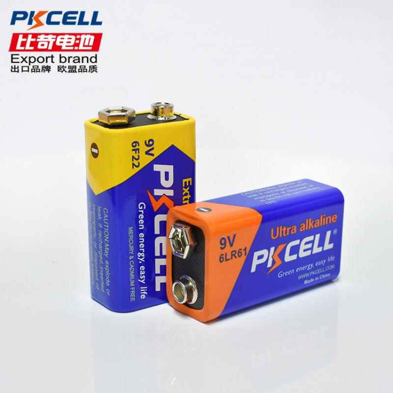 碱性碳性9v干电池 万用表9v电池 报 器9v电池